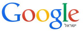 קידום אתרים במנועי חיפוש, כן או לא?